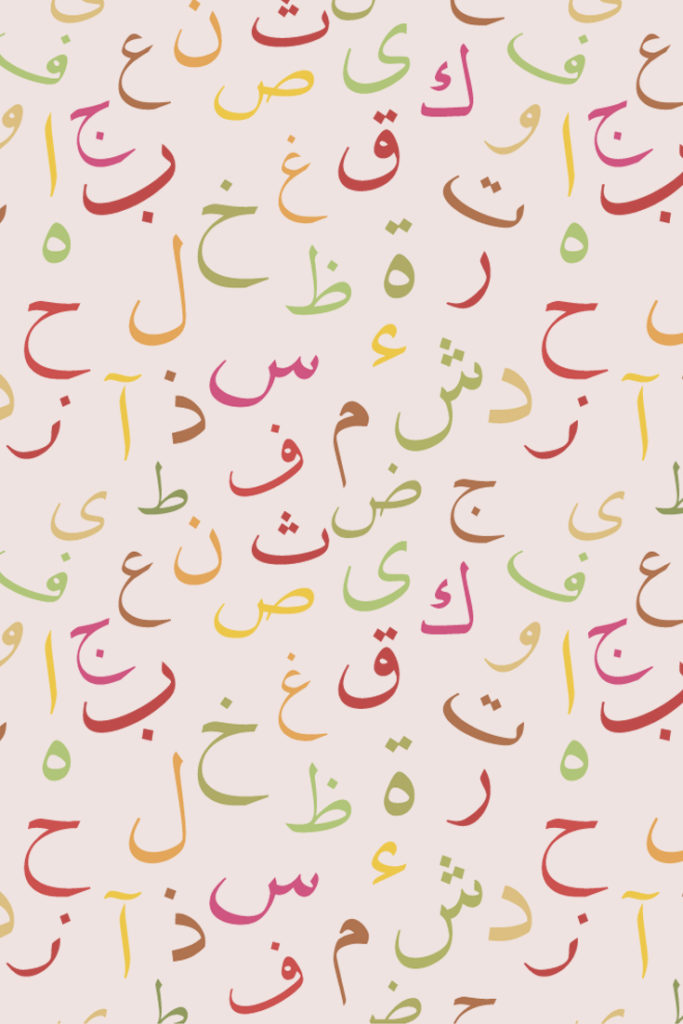 Apprendre l'arabe : impossible tu dis?