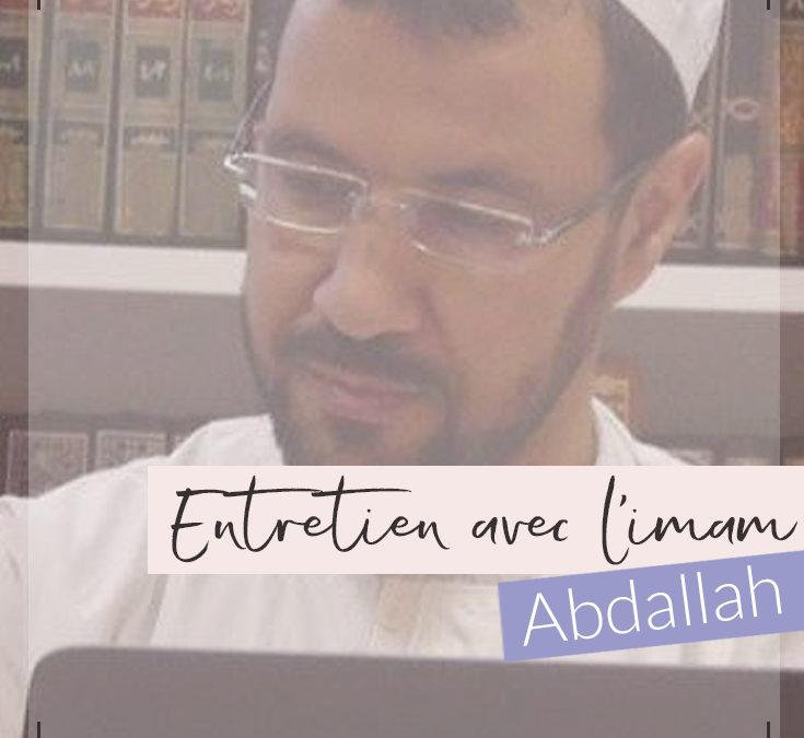 Entretien avec l'Imam Abdallah